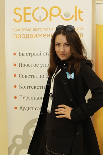 Марина Хаустова