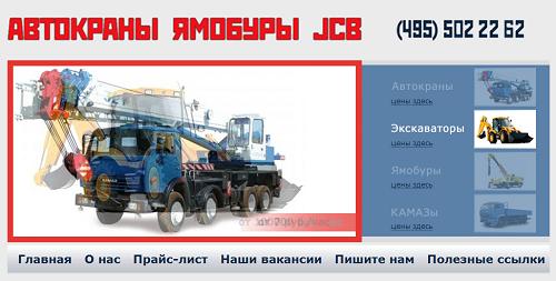 Контекстная реклама анар бабаев андрей иванов