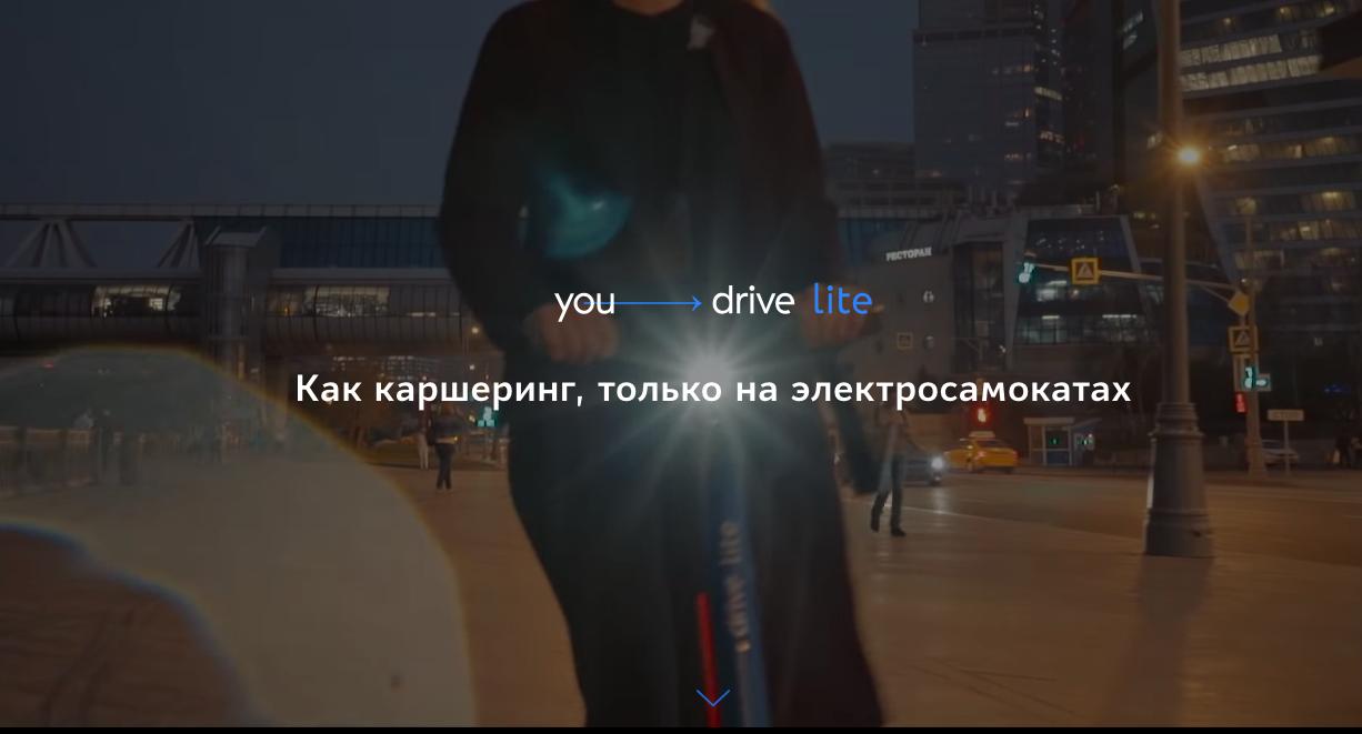 Видео на первом экране лендинга - пример