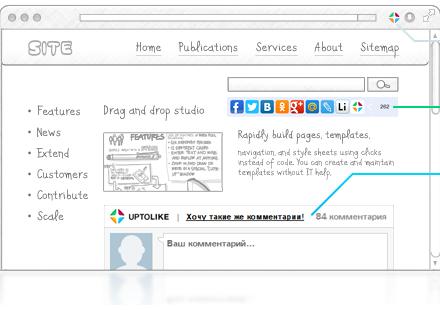 Новый сервис от SeoPult. UpToLike.ru: привлечь и изучить посетителей