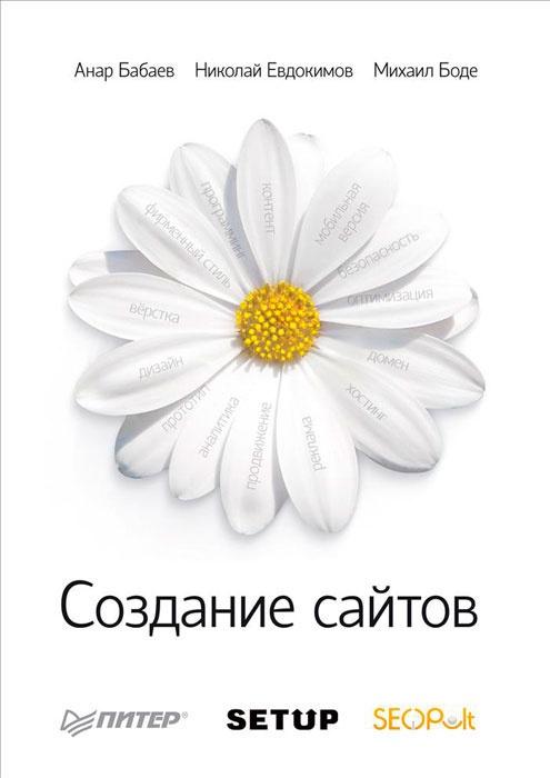 http://blog.seopult.ru/wp-content/uploads/2014/02/pic03.jpg