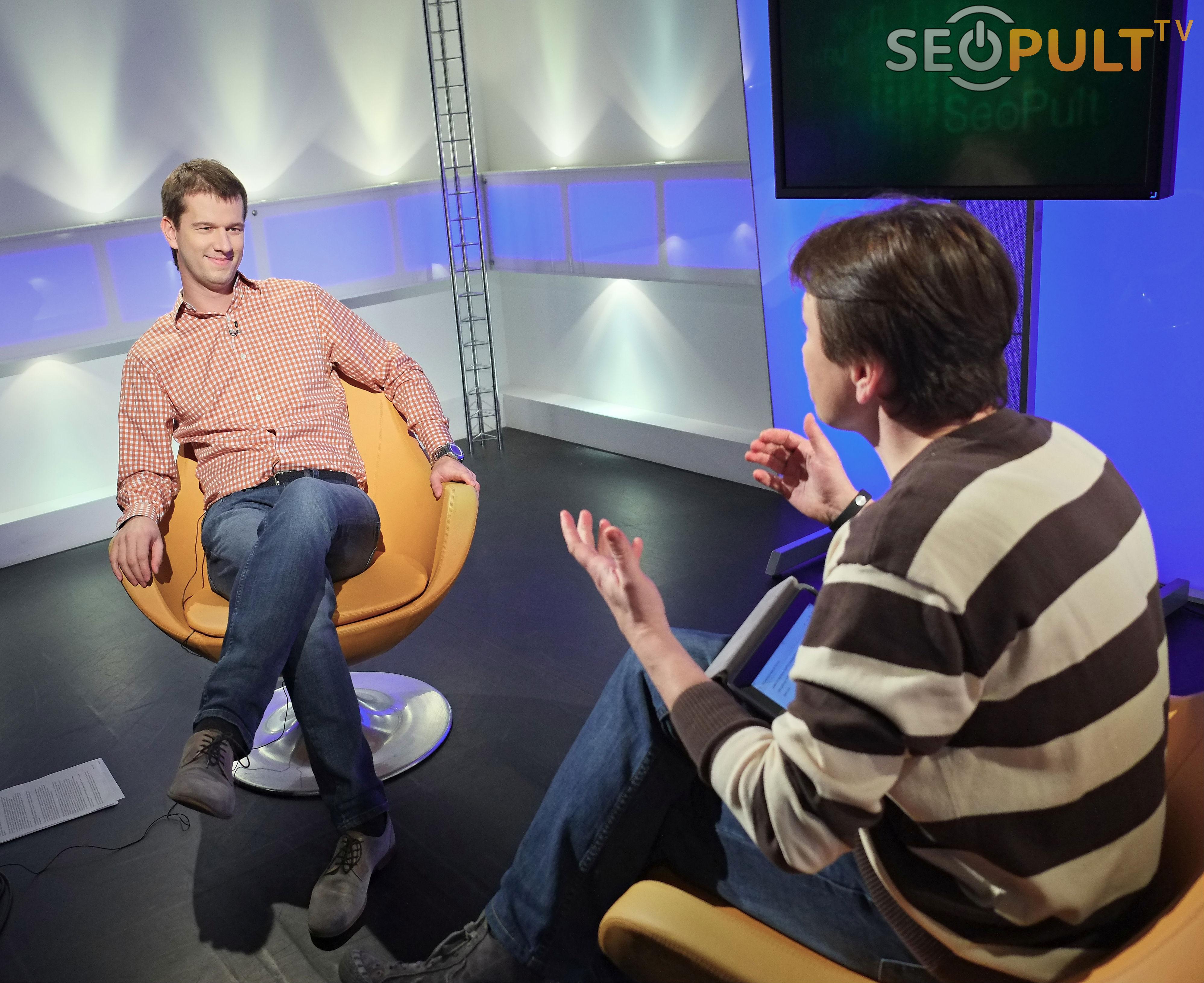 Как работают «Поведенческие факторы» в SeoPult