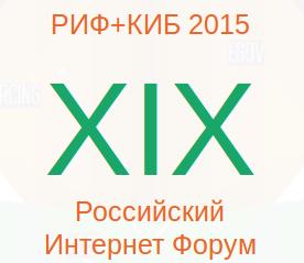 РИФ+КИБ 2015. 22-24 апреля 2015 года. Прямая трансляция SeoPult.TV
