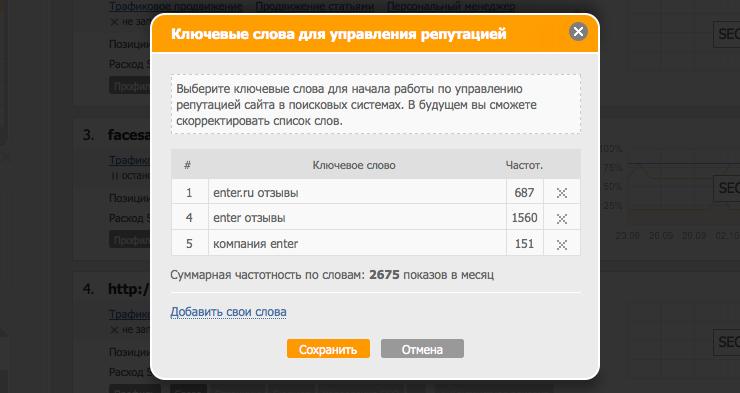 screen_268_1