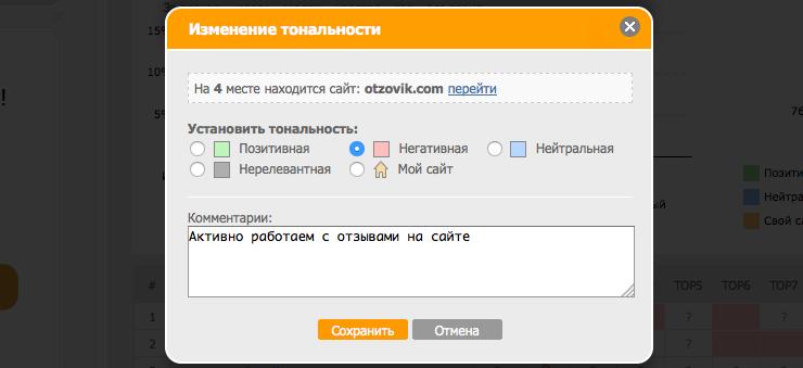 screen_268_3