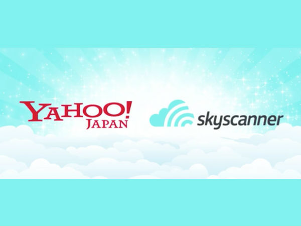 yahoo-skyscanner