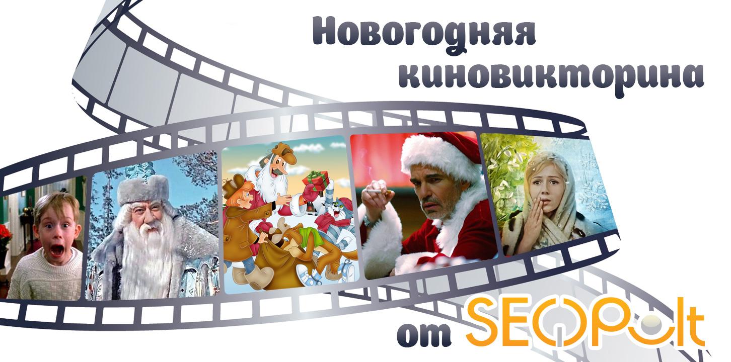 konkurs-ny-sp-tv_1452╤Е720