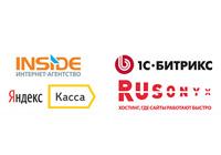 Федеральный семинар «Формула успешного интернет-магазина и эффективного управления компанией»