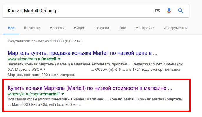 Экспертиза сайта winestyle.ru