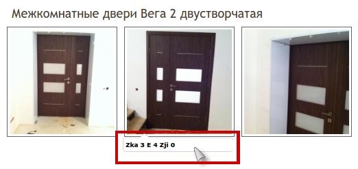 Экспертиза сайта интердвери56.рф