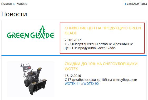 Экспертиза сайта lex-s.ru