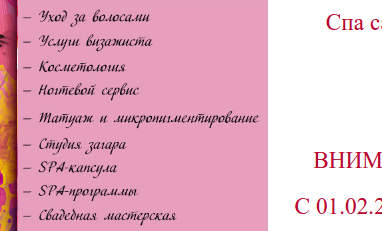 ТОП-35 ошибок юзабилити и дизайна сайта