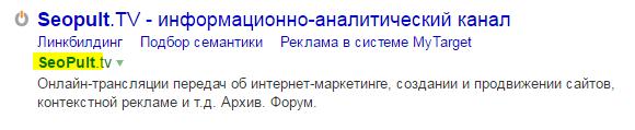 8 важных возможностей Яндекс.Вебмастера