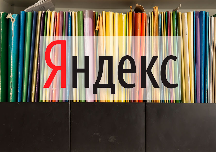 6 причин добавить сайт в Яндекс.Каталог
