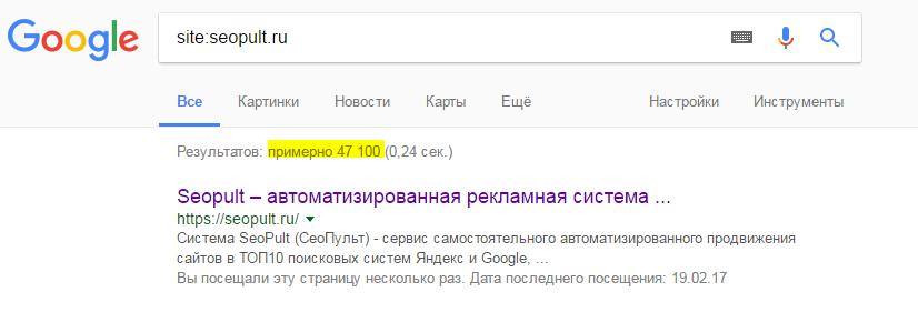 Проверка сайта на фильтры в Google