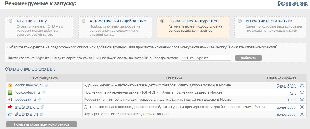 скрипт хостинг форумов