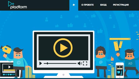 Дайджест интернета: выпуск №57 — видеообъявления «Директа» в РСЯ, медиапосты для бизнеса в поиске Google, биржа легальных видео «ВК», стриминг в «Одноклассниках»