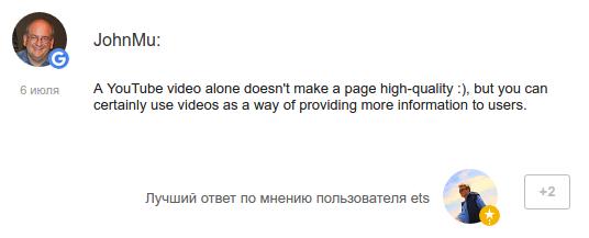 Дайджест интернета: выпуск №59