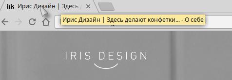 Экспертиза сайта небольшой столичной типографии