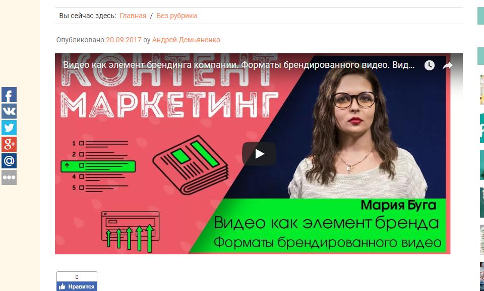 масштабированное видео YouTube на сайте