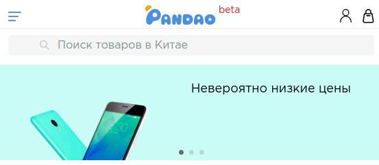 Mail.Ru Group открыла собственный маркетплейс?