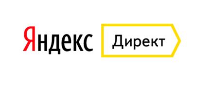 В Яндекс.Директ можно ограничить суточный бюджет на весь аккаунт