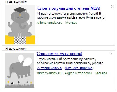 Минимальная ставка для графических объявлений в Директе — 1 рубль