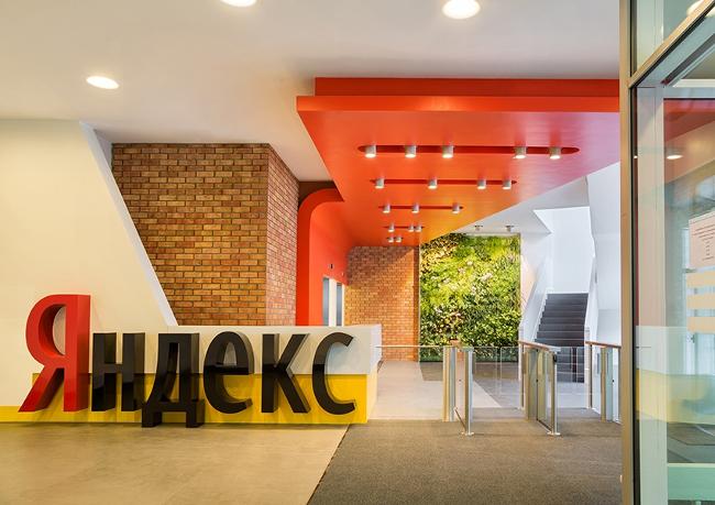 Яндекс.Медиана приведет вам покупателей
