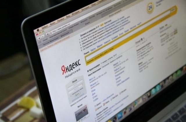 Дайджест интернета: выпуск №2 — Яндекс тестирует чат в органике, помогает бизнесу рекламироваться на НТВ, а YouTube ужесточает правила монетизации