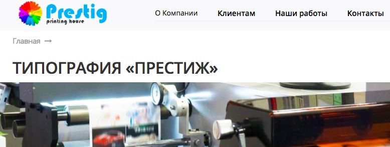 Экспертиза сайта компании-производителя этикеток