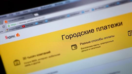 Яндекс.Деньги уберегут пользователей от пустых трат