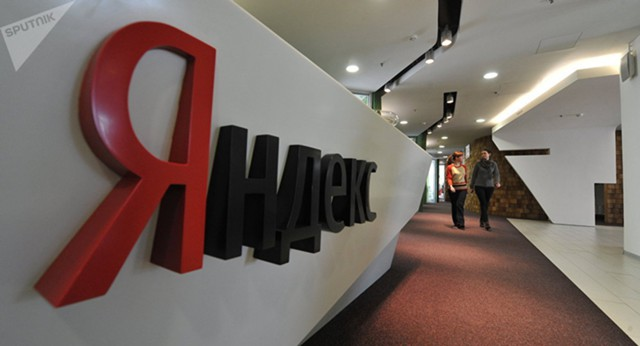 Чистая прибыль Яндекса в 2017 году выросла на 9%