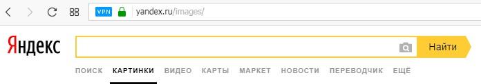 Циклическая ссылка на сайте Яндекса