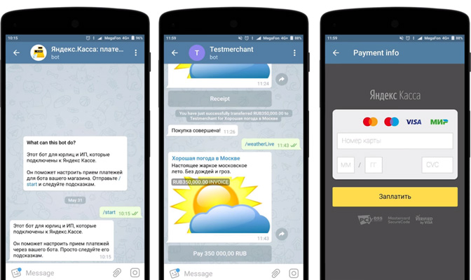Telegram-бот Яндекс.Кассы «дружит» с 54-ФЗ