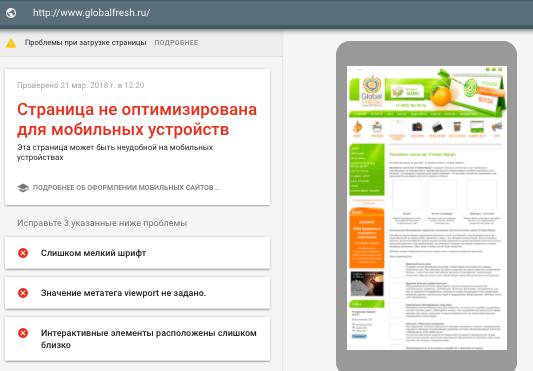 Экспертиза сайта рекламного агентства