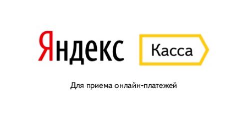 Яндекс.Касса позволяет продажи в рассрочку без участия банков