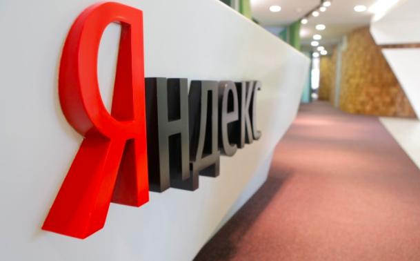 Яндекс отказался от директивы Host