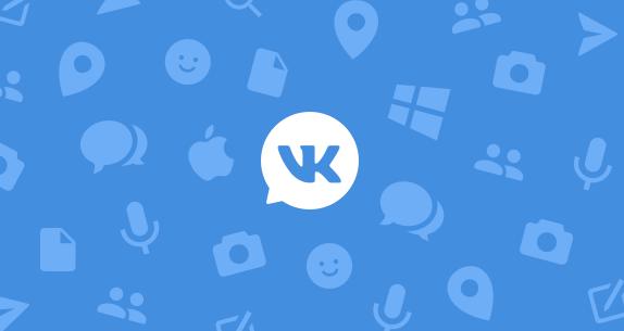 Посты в новостной ленте ВКонтакте ранжируются по-новому