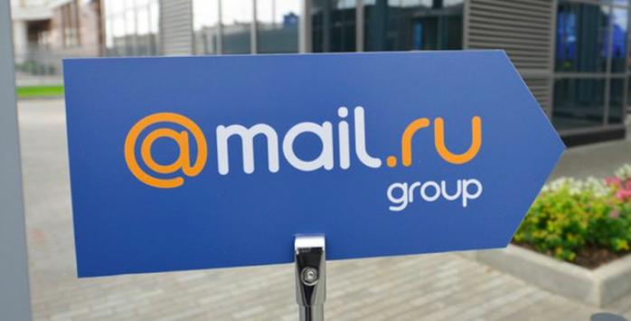 Mail.Ru Group предложит контекстную рекламу на своих площадках