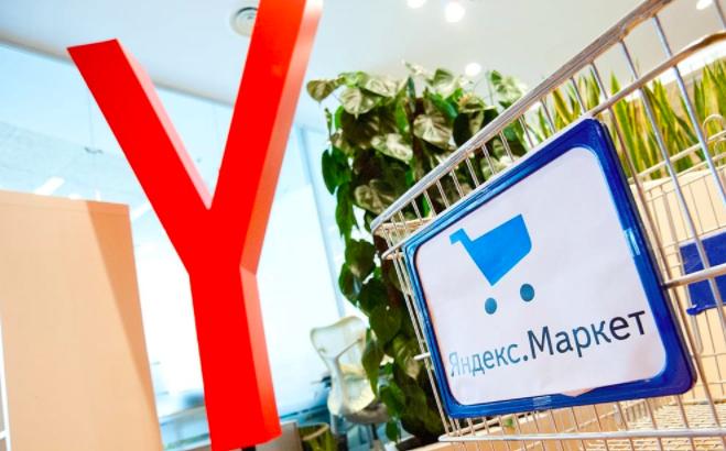 Яндекс тестирует новый маркетплейс «Покупки»