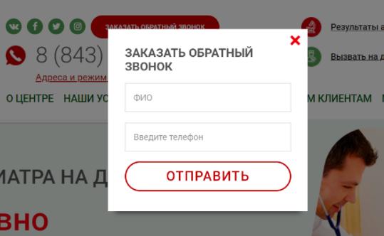Страница «Контакты»: что на ней должно быть