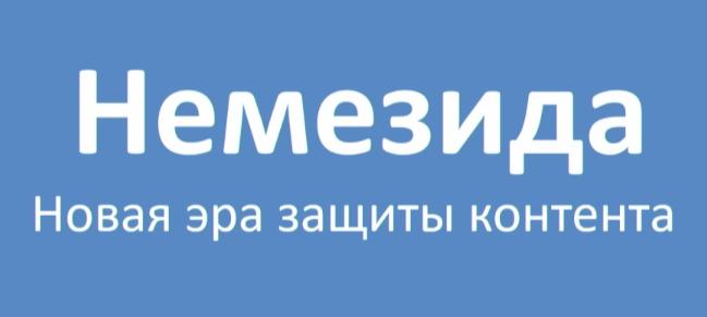 ВКонтакте лишит заработка авторов, которые используют чужой контент