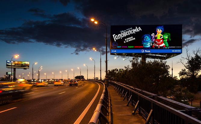 Яндекс предлагает рекламодателям наружное размещение