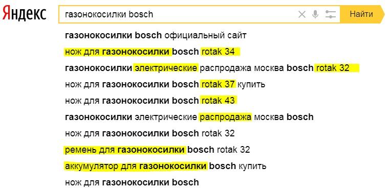 поисковые подсказки из Яндекса