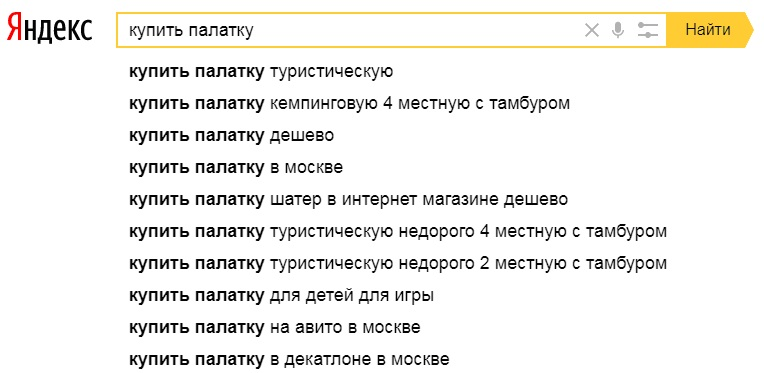Сбор поисковых подсказок из Яндекса