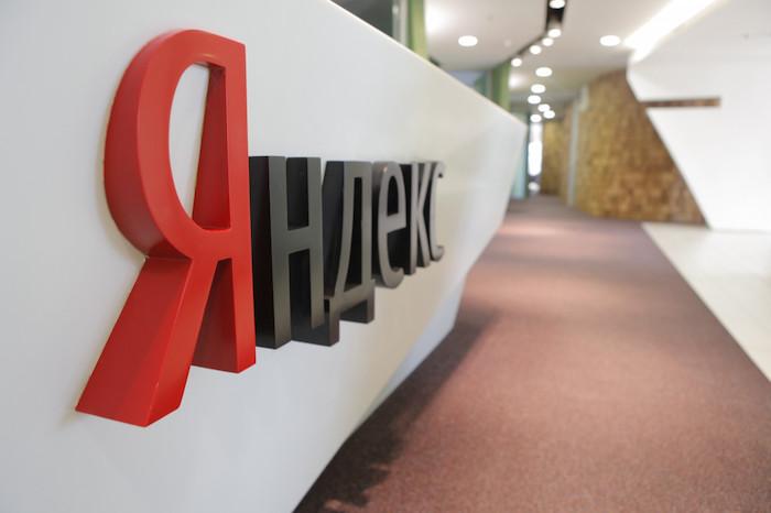В Яндекс.Директ появятся модели атрибуции конверсий