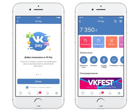 ВКонтакте запустила собственную платежную систему VK Pay