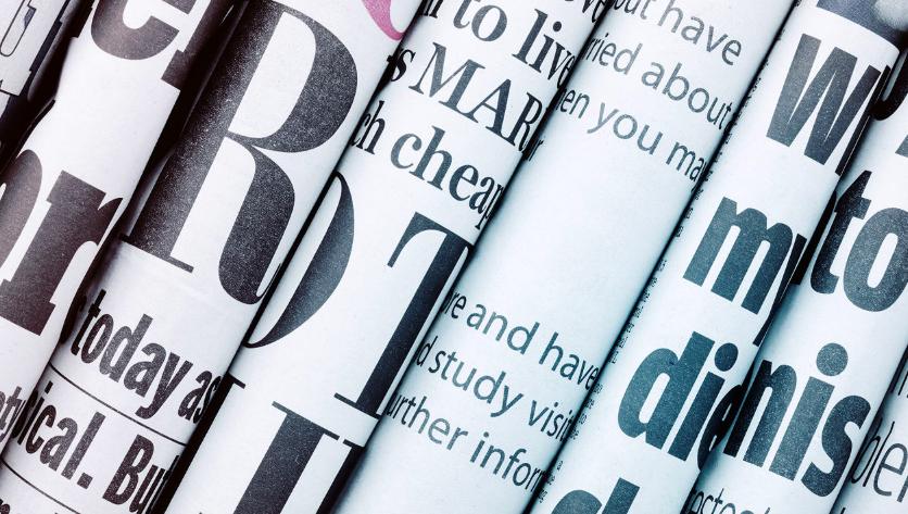Дайджест интернета: выпуск №23 — AdWords становится Google Рекламой, Яндекс.Дисплей идет в аптеки, ВКонтакте запускает сервис VK Pay