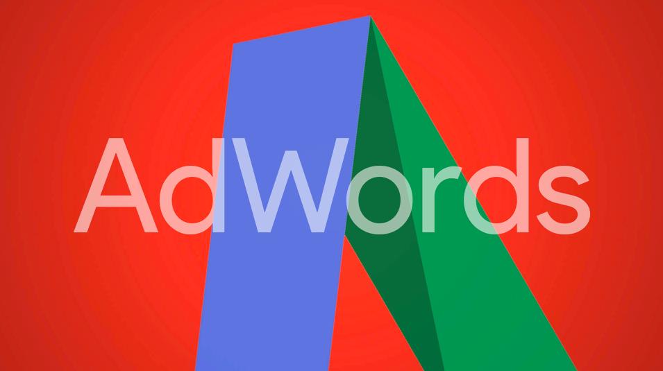 5 вещей, которые следует знать о новом AdWords