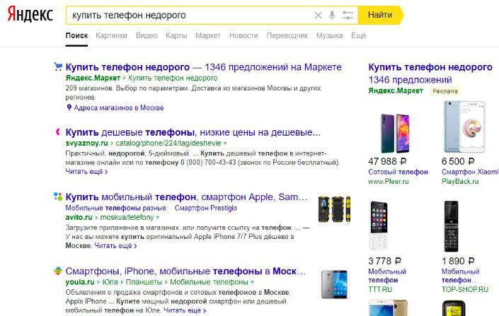 19 июля из выдачи Яндекса пропала контекстная реклама